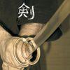 Ken: Introducción a la esgrima japonesa - Francisco Royo Rivera - Wa Rei Ryu